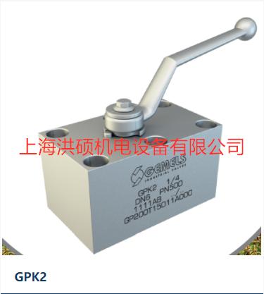 原装进口上海仓库厂家直供授权代理选型安装意大利GEMELS盖姆斯球阀